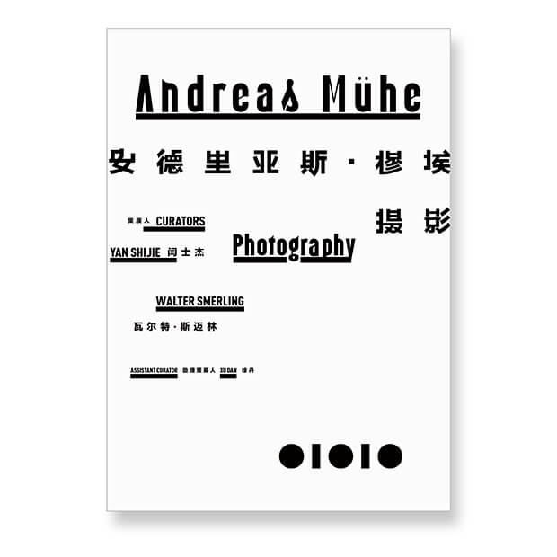 Andreas Mühe — Photography