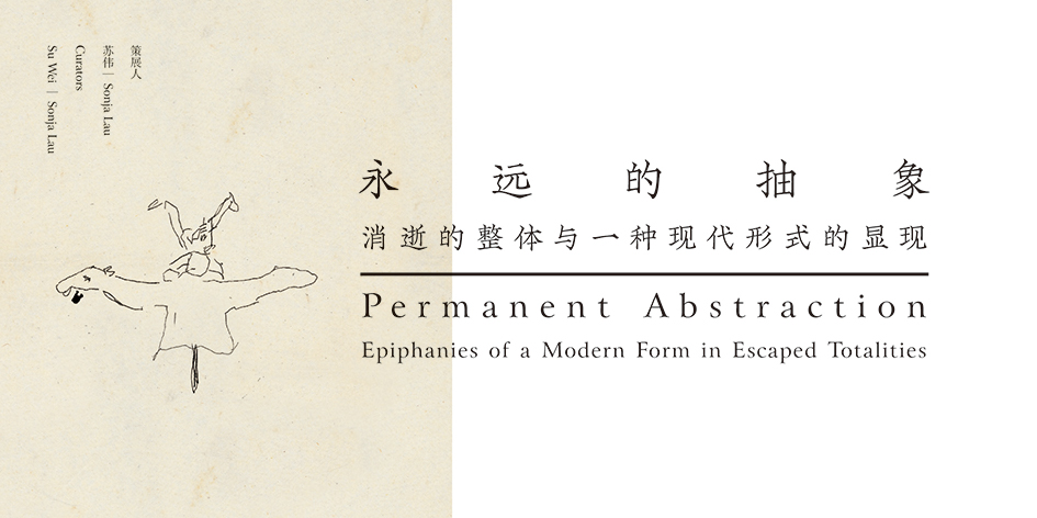 Permanent Abstraction: Epiphanies of a Modern Form in Escaped Totalities