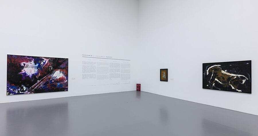 Prologue - German Informel Art36