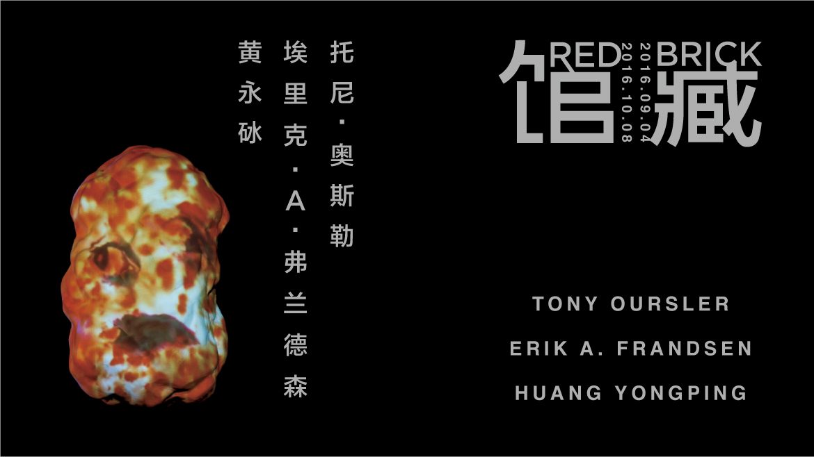 Exhibition Of Red Brick Art Museum's Collection: Tony Oursler, Erik ·A· Frandsen, Huang Yongping