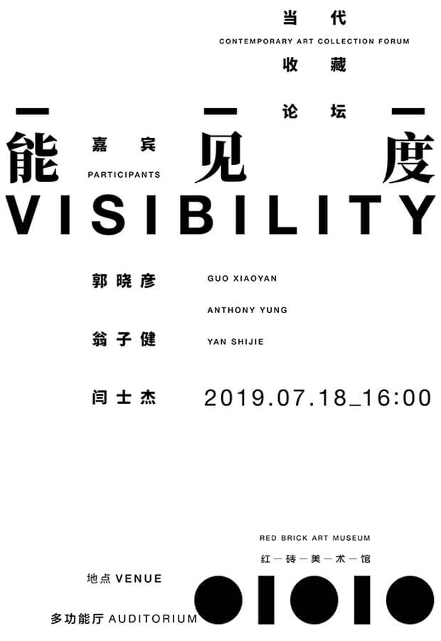 Visibility-1