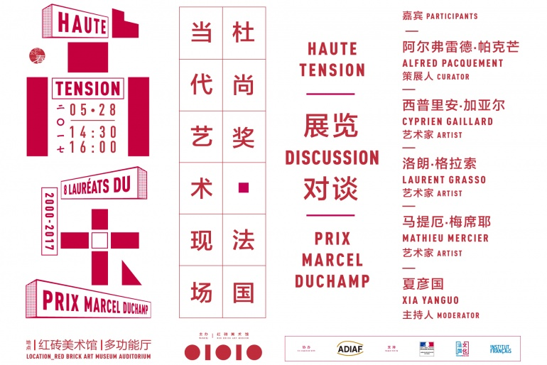 High Tension: 8 Winners of the Marcel Duchamp Prize Discussion