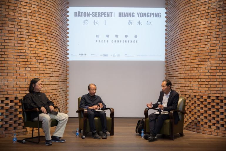 蛇杖II -黄永砅国际巡回展新闻发布会